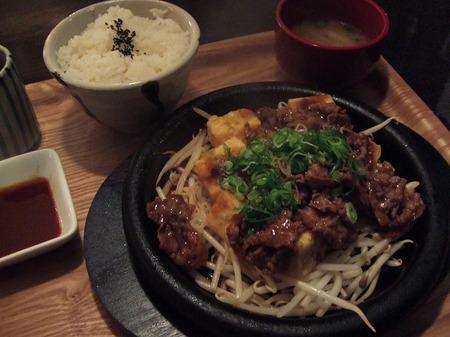 ツバメ豆腐焼肉.jpg