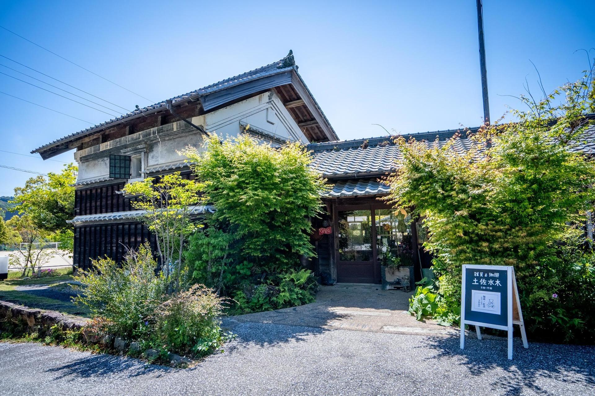 さん 系 ブログ ふる の 休日 カフェ ハル
