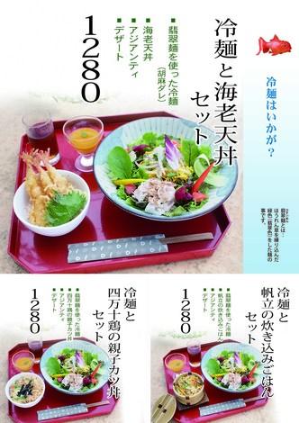 あじさい (1).jpg