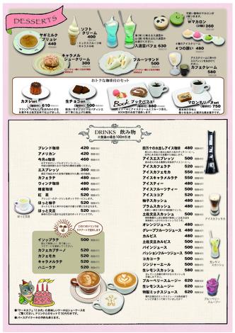 イ、喫茶.jpg