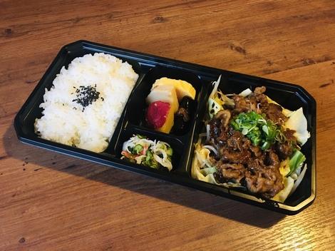 焼肉弁当(あじ).jpg