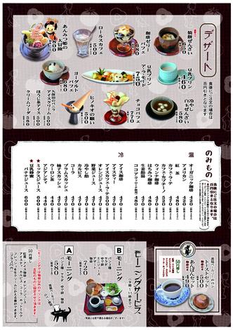 R高、喫茶.jpg