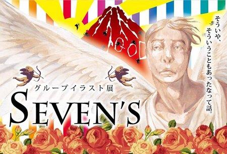 SEVEN'S2014.jpg