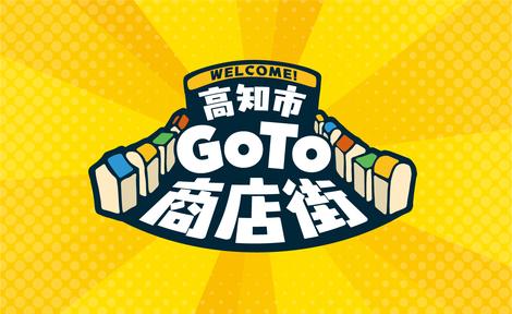 kochigoto.jpg