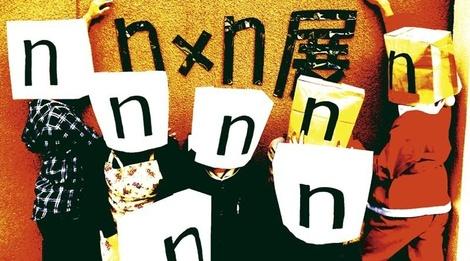 n×n.jpg